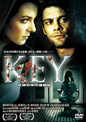 KEY(キー) / 死体の中の遺留品